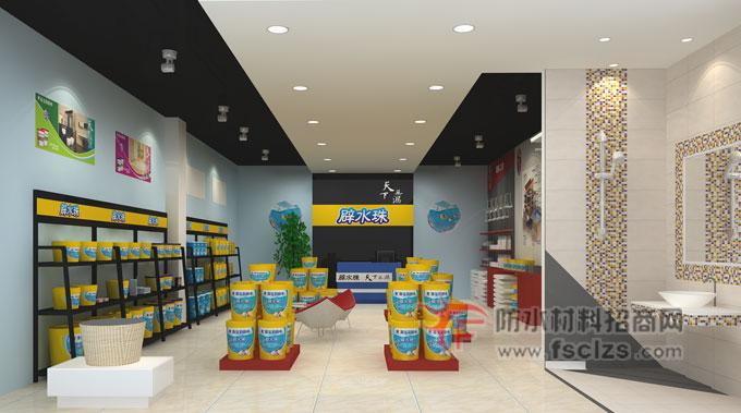 辟水珠防水品牌店面形象辟水珠防水专卖店店整体效果
