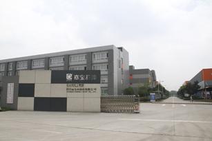 辟水珠防水品牌店面形象嘉宝莉化工集团-四川公司