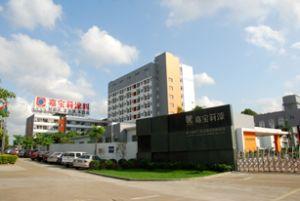 广东总部门前景观
