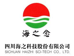 四川海之科技股份有限公司企业形象图片logo
