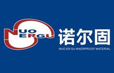 诺尔固防水品牌logo图片
