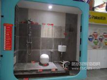 广东湛江市派洛防水概念店