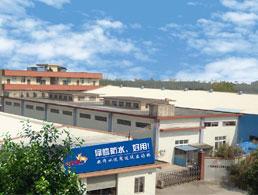 广州犀鳄建材有限公司企业形象图片logo