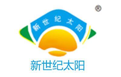 新乡市金太阳防水材料有限公司企业形象图片logo
