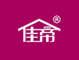 太原市佳帝涂料有限公司企业形象图片logo