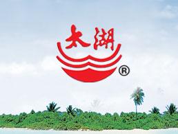 无锡市新区硕放特种防水建材厂企业形象图片logo