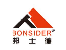 徐州邦士德建材有限公司企业形象图片logo