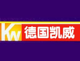 德国凯威集团(武汉)兴达防水材料厂企业形象图片logo