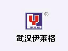 武汉伊莱格新型建筑材料有限公司企业形象图片logo