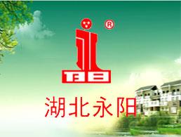 湖北永阳防水材料股份有限公司企业形象图片logo