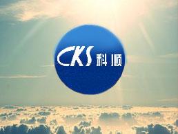 安徽科顺防水工程有限公司企业形象图片logo