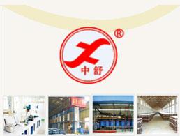 安徽如意防水保温科技有限公司企业形象图片logo