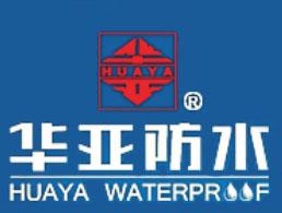 合肥华亚防水防腐装饰工程公司企业形象图片logo