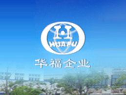 合肥华福土工合成材料有限公司企业形象图片logo