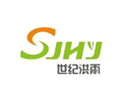 北京世纪洪雨科技有限公司企业形象图片logo