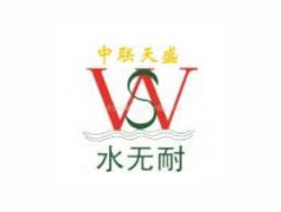 北京中联天盛建材有限公司企业形象图片logo