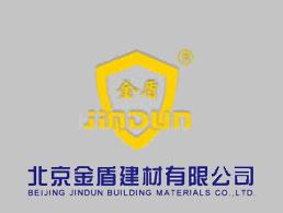 北京金盾建材有限公司企业形象图片logo