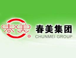 山东省潍坊市春美防水工程集团有限公司企业形象图片logo