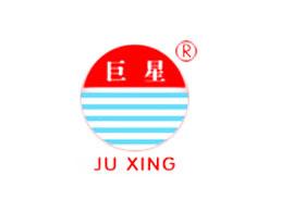 山东省潍坊市巨星防水材料有限公司企业形象图片logo