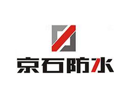 河北新星佳泰建筑建材有限公司企业形象图片logo