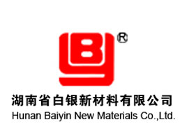 湖南白银新材料有限公司企业形象图片logo