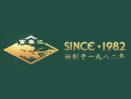 杭州富阳防水材料厂