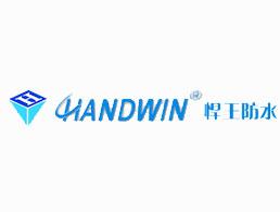 上海悍王建材有限公司企业形象图片logo