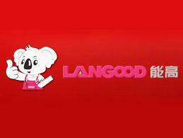 澳洲能高(中国)集团企业形象图片logo