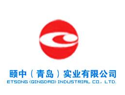 颐中(青岛)化学建材有限公司企业形象图片logo