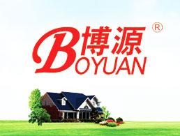 潍坊博源新型防水材料有限公司企业形象图片logo