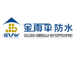 广西金雨伞防水装饰有限公司企业形象图片logo