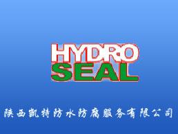 陕西凯特防水防腐服务有限公司企业形象图片logo