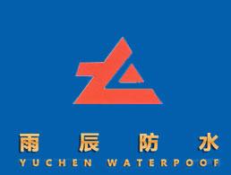 西安雨辰伟业建材厂企业形象图片logo