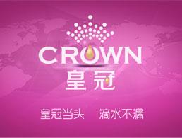 四川广汉皇冠防水材料有限公司企业形象图片logo