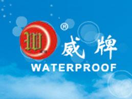 四川天强防水保温材料有限责任公司企业形象图片logo