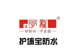 江西护墙宝防水材料有限公司企业形象图片logo