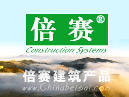 江西贝思特科技有限公司企业形象图片logo