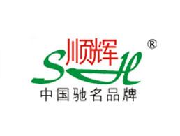 江西顺辉建材防水材料有限公司企业形象图片logo
