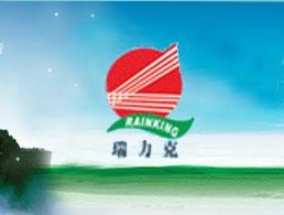 四川眉山乾坤科技发展有限责任公司企业形象图片logo