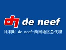 成都杰臣特护建筑工程有限公司企业形象图片logo