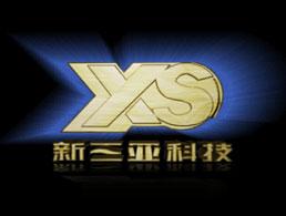 成都市新三亚建材科技股份有限公司企业形象图片logo