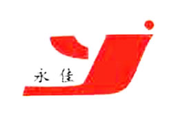 重庆市永佳防水工程有限公司企业形象图片logo