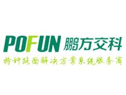 重庆中交科技股份有限公司