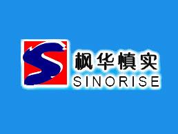吉林市枫华慎实涂装新材料开发有限公司