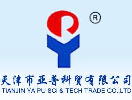 天津市亚普科贸有限公司企业形象图片logo