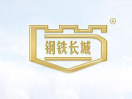 福州台江区金博建材有限公司企业形象图片logo
