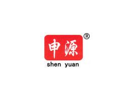 辽宁灯塔市鑫源防水材料厂企业形象图片logo