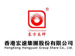 香港宏远集团股份有限公司企业形象图片logo