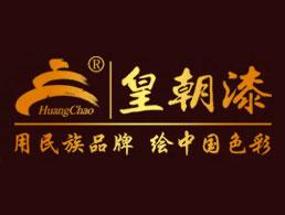 香港皇朝化工实业有限公司企业形象图片logo