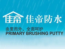 香港佳帝实业有限公司企业形象图片logo